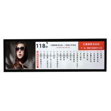 EMC function stretched bar type LCD display panels for mass tranit advertising