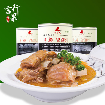 chinese Manufacturer of halal canned chicken meat