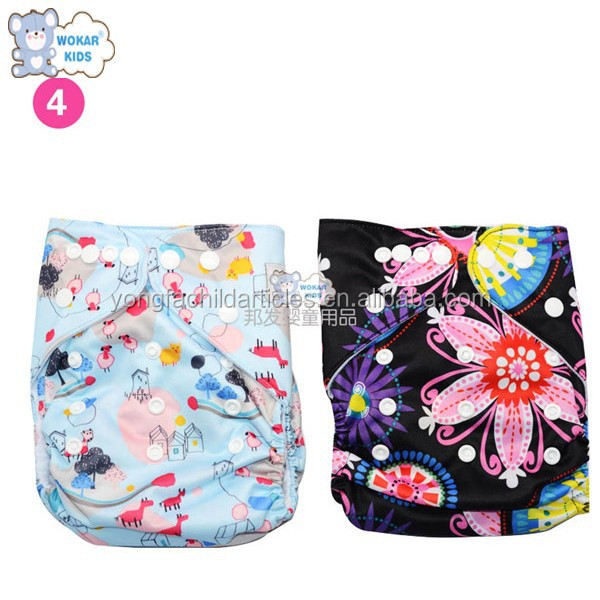 Top quality & cheap price baby wizard cloth diapers