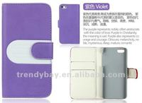 2012 Newest leather beautiful case for iphone 5 with seven colors available