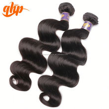100% body wave wholesale brazilian ombre braiding 100% virgin human remy hair hair color white hair