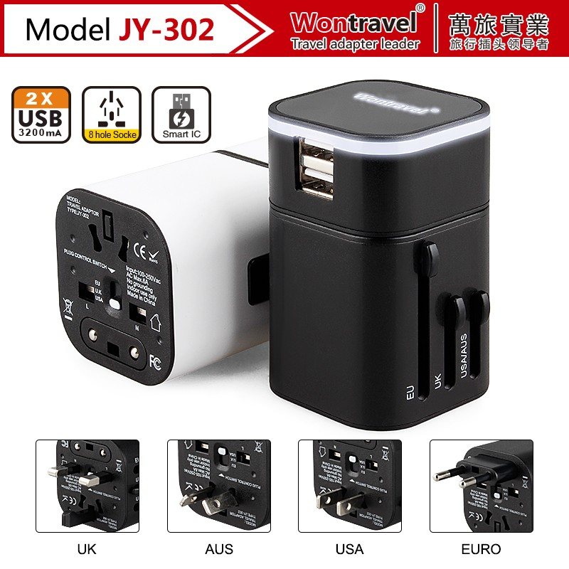 JY-302 Wholesale new product electronic gift set items luminous logo dual usb charger travel adapter premium gift