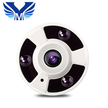360 Degree Panoramic Fisheye Wireless Network Dome CCTV Security Camera