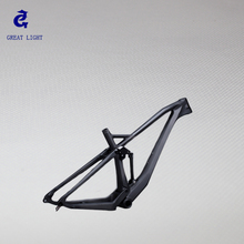 Custom made carbon bicycle mountain bike frame
