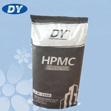 High viscosity thickener hpmc cellulose for putty powder