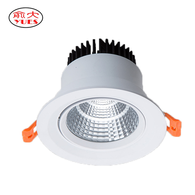 Round face Dimmable 9W 12w 15w COB LED Downlight
