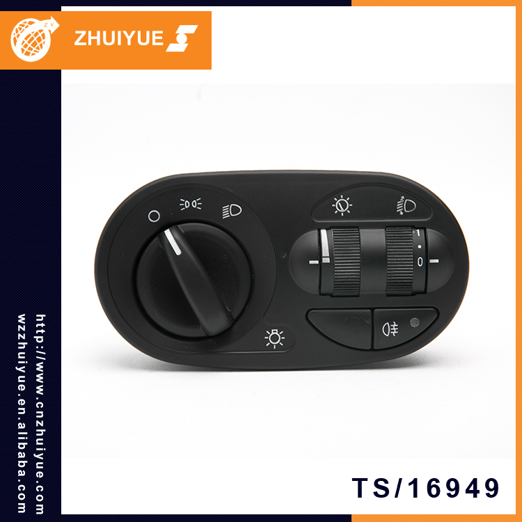 ZHUIYUE 1118-3709820-10 345.3769 New Car Parts Auto Headlight Switch For LADA