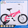 Aluminum bicycle frame kids police bike / manufacture in china kids ride on bike /chopper bicycles for Child four wheel bikes