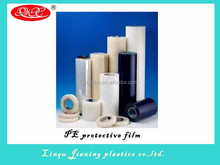 2017 High Quality PE protective plastic Film for carpet/ floor/ window/glass/thickness of 0.05mm