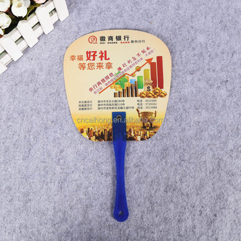 Chinese cheap 18cm long handle plastic pp promotional fan advertising hand fan printed pp fan