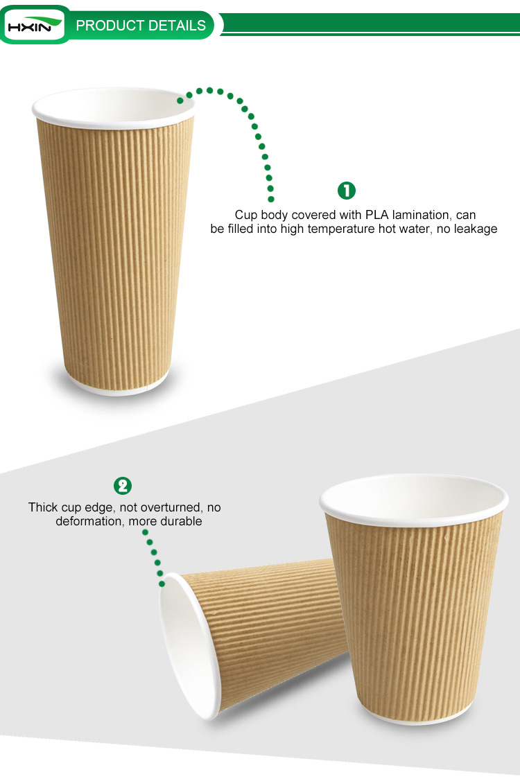 kraft color disposable corrugated paper tea cup for coffee with lid