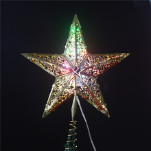 Customized Xmas Ornament metal lase cut hollow christmas tree top star with LED light colour change