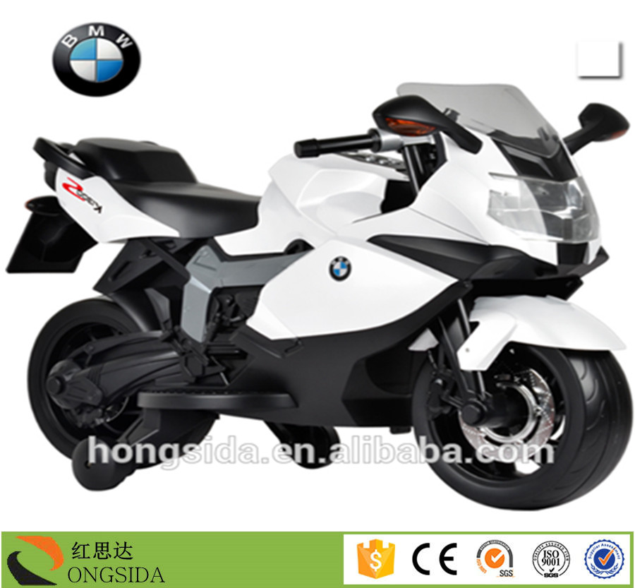 Mini 4 Wheels Motorcycle For Children,Kids Christmas Gifts Electric Ride On Motorcycle