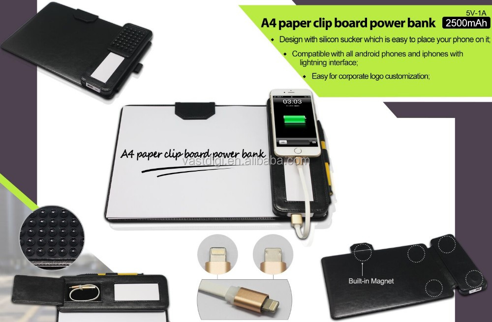 cooperation gift PU Leather A4 paper clip board power bank and silicon chuck phone holder