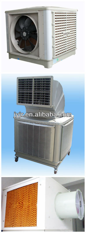 7090/5090 water air cooler