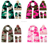 knitted camouflage color hat and scarf set