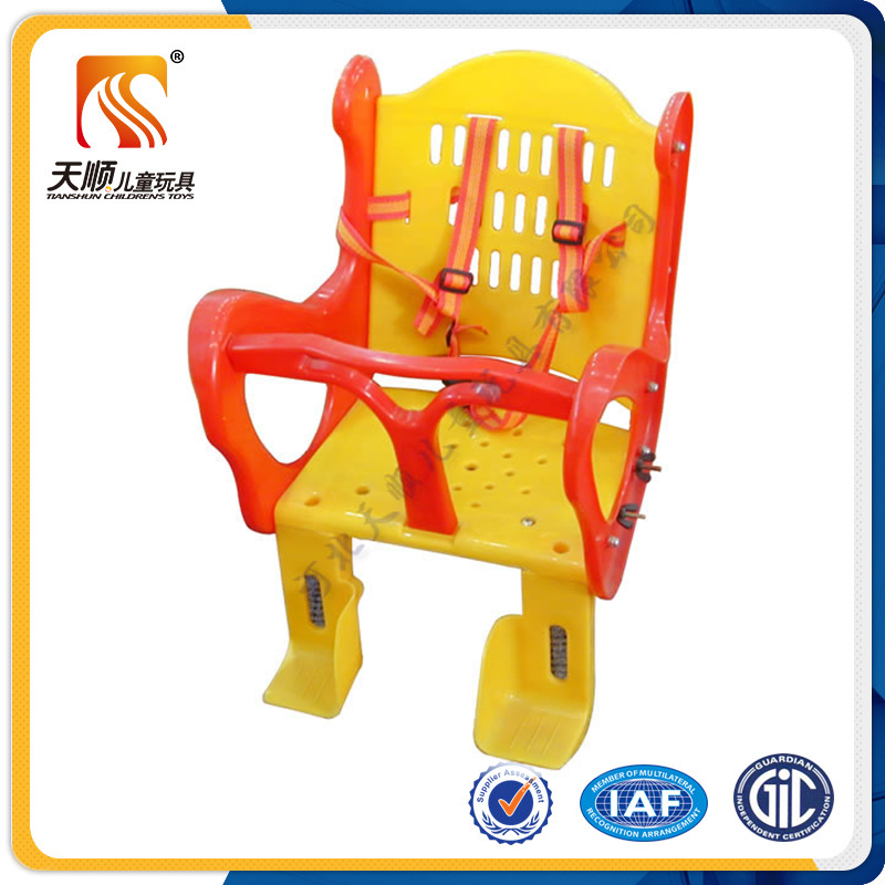 Fold Plastic baby seat used on bicycle /bicycle parts