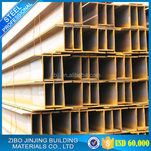 Alibaba standard h beam sizes , New style h beam size for sale