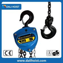 HSZ-A Pull Lift 5 ton Vital Type Chain Block