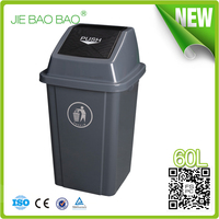 outdoor garbage container american style flip top dustbin Red Color 60l plastic environment friendly square trash can