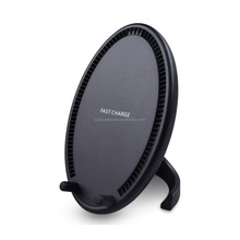 certified portable OEM 18W new wireless charger fast for mobilephone notebook