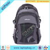 The best personalize school bag new models