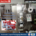 HP1000L-B Automatic Milk And Fruit Juice Packaging Machine