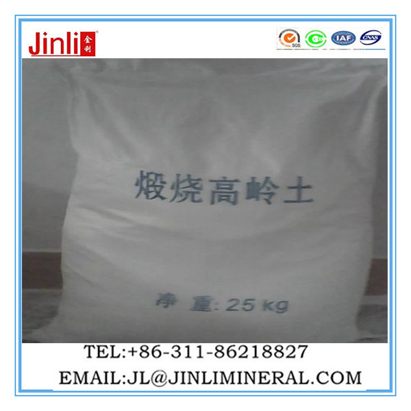 calcined kaolin supplied from ISO company