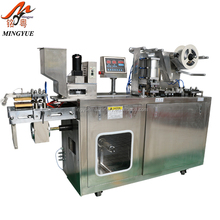 Alu-pvc automatic blister packaging machine,blister packing machine for tablet/pill/capsule