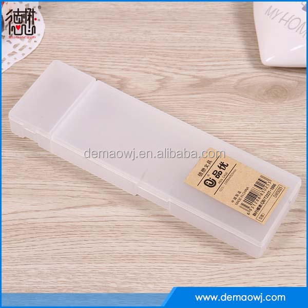 2017 Clear Transparent simple tow box hard plastic pencil case with cheap price for packing S025