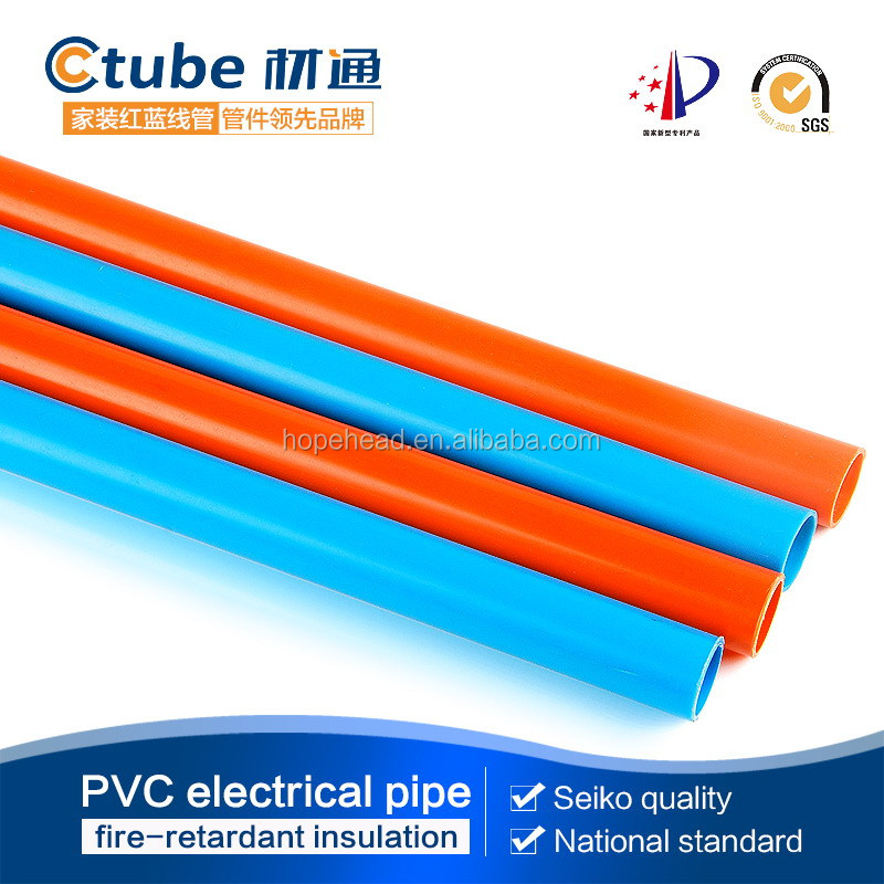 upvc pipe building material colored pvc pipe