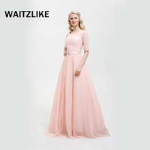 Alibaba selling pink round neck floor length bridesmaid dresses wedding party