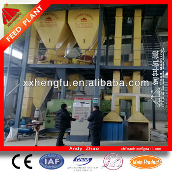 CE/ISO/BV Automatic Hog/Pig/Cattle Feed Plant