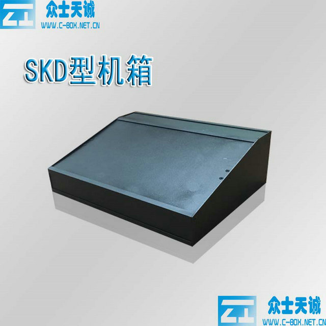 SKD-JP Aluminum chassis  sizes can be customized