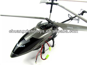 72cm 3.5-Channel 2.4GHz big size outdoor Rc Helicopter with gyro