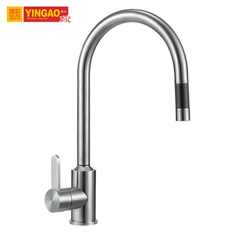 New Design Brand New Professional Stainless Steel UPC Kitchen Sink Faucet