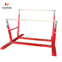 Kids cheap gymnastic bars uneven equipment with mat for sale