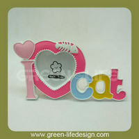 I Love Cat letters shaped lovely fun baby photo frame