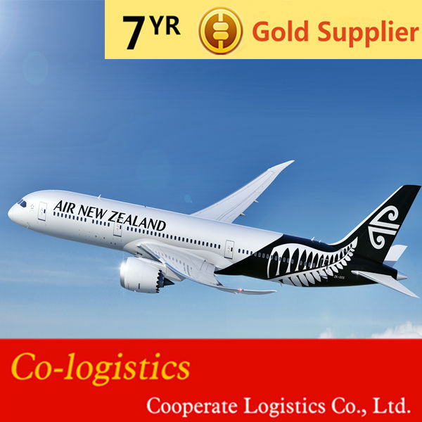 International air freight service from China to San Isidro, Argentina------ada skype:colsales10