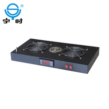 Digital fan unit with thermostat and neon light, cooling fan for network cabinet