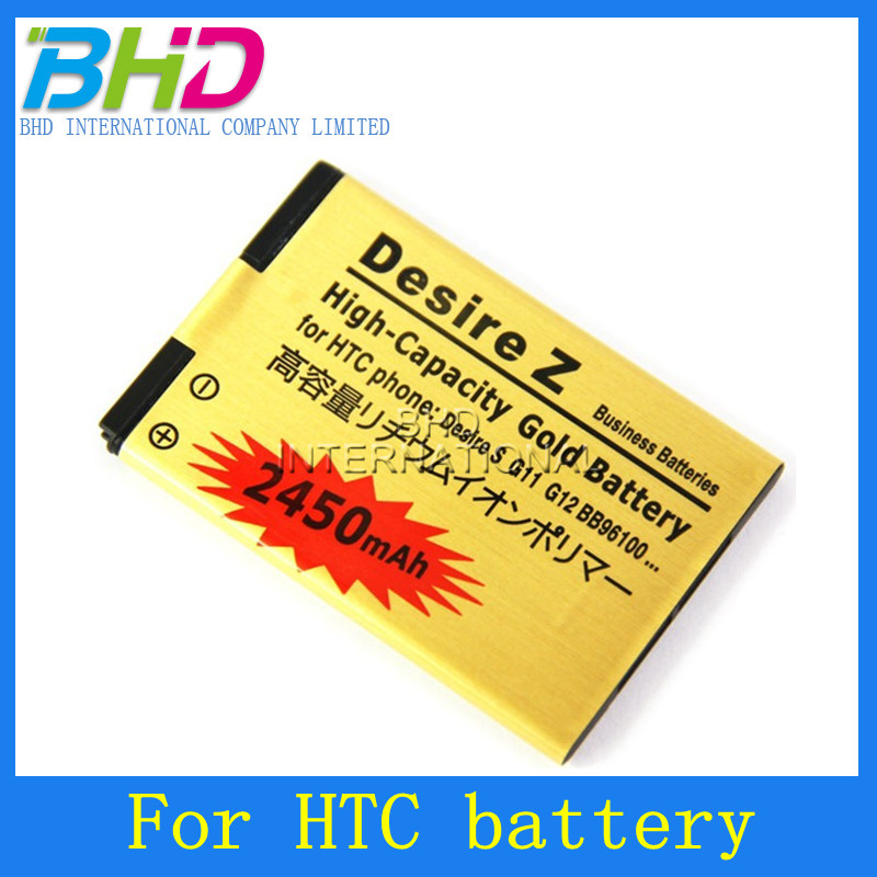 Cheap replacement cell phone batteries for HTC desire Z A7272