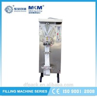 Fully auto water bag filling and sealing machine with reasonable price LB-185A