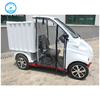 Electric utiliity golf buggy/used car dealers philippines from China