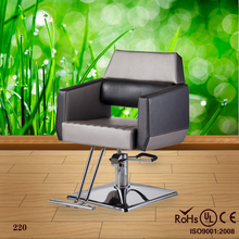2016 hydraulic cheap barber chair for salon 220