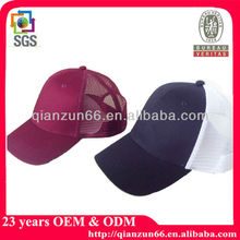 High Quality blank navy and maroon cotton promotional baseball cap