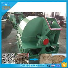Electric or diesel powered Wood chips hammer crusher to crush waste timber log