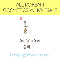 all products of SulWhaSoo