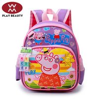 Hot Sale Active Early Childhood Pig School Bags Of Latest Designs