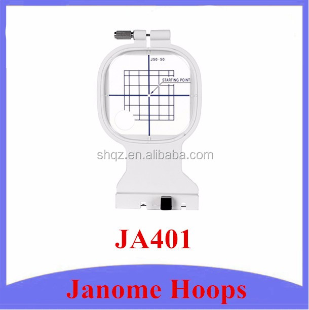 Janome Embroidery Hoops Janome MC350E Embroidery Hoops