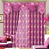Hotsale printed design wireless motorized stage curtains